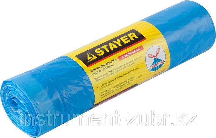 """Мешки для мусора STAYER """"Comfort"""" с завязками, особопрочные, голубые, 120л, 10шт                                                                      , фото 2"""