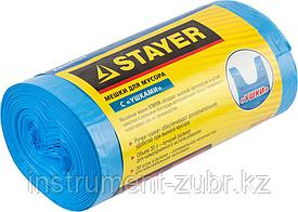 """Мешки для мусора STAYER """"Comfort"""" с """"ушками"""", голубые, 35л, 30шт"""