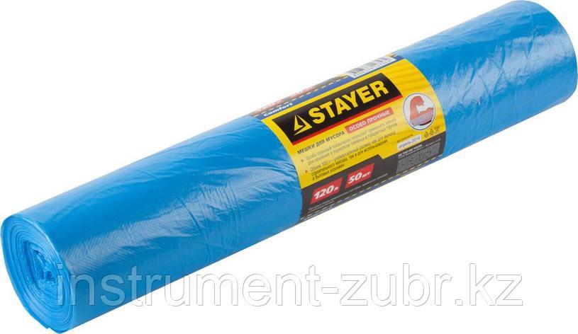 """Мешки особопрочные STAYER """"Comfort"""" для сбора мусора, голубые, 120л, 50шт, фото 2"""