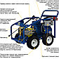 Гидродинамическая машина Посейдон E15-500-17 (ВНА-500-17), 500 бар, 17 л/мин, фото 2
