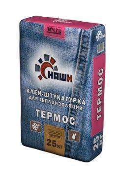 Наши Термос клей для пенополистерола 25кг, фото 2