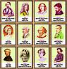 Плакаты портреты английских писателей