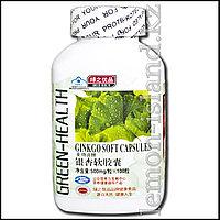 Гинкго билоба экстракт от фабрики Green Health.