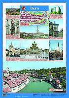 Плакаты Достопримечательности Германии, фото 1