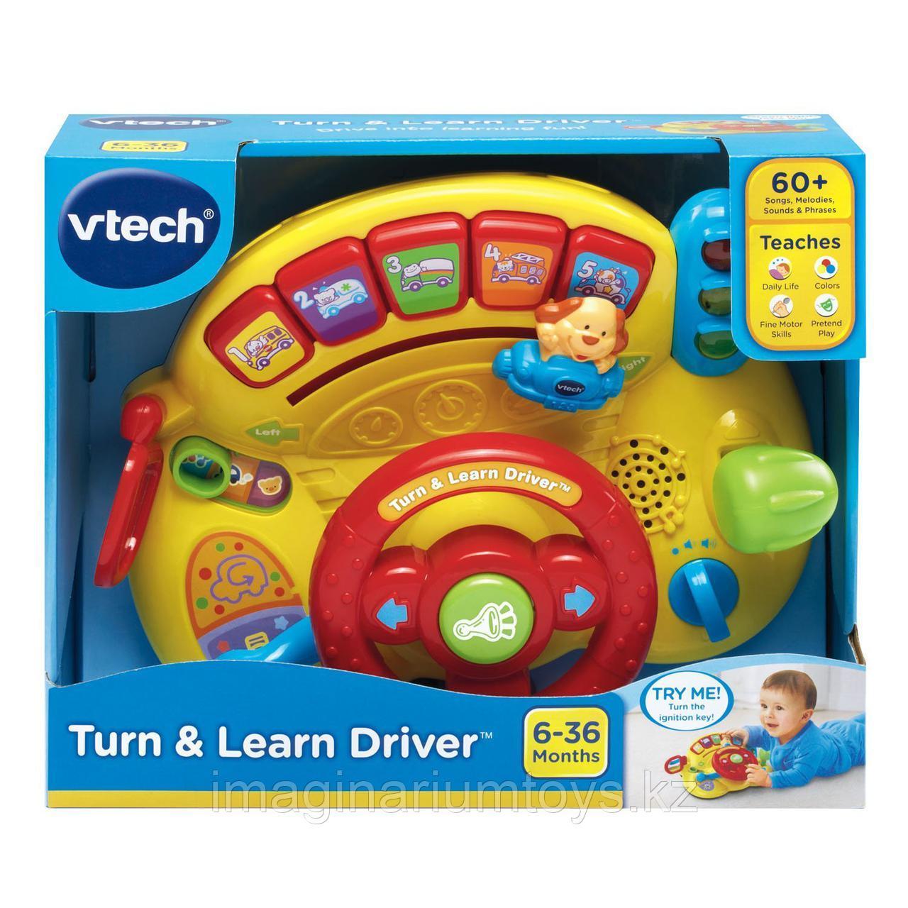 Интерактивная развивающая игрушка «Руль» VTech