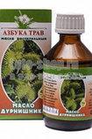Дурнишник вытяжка на масле Алтайская 50 мл, фото 2