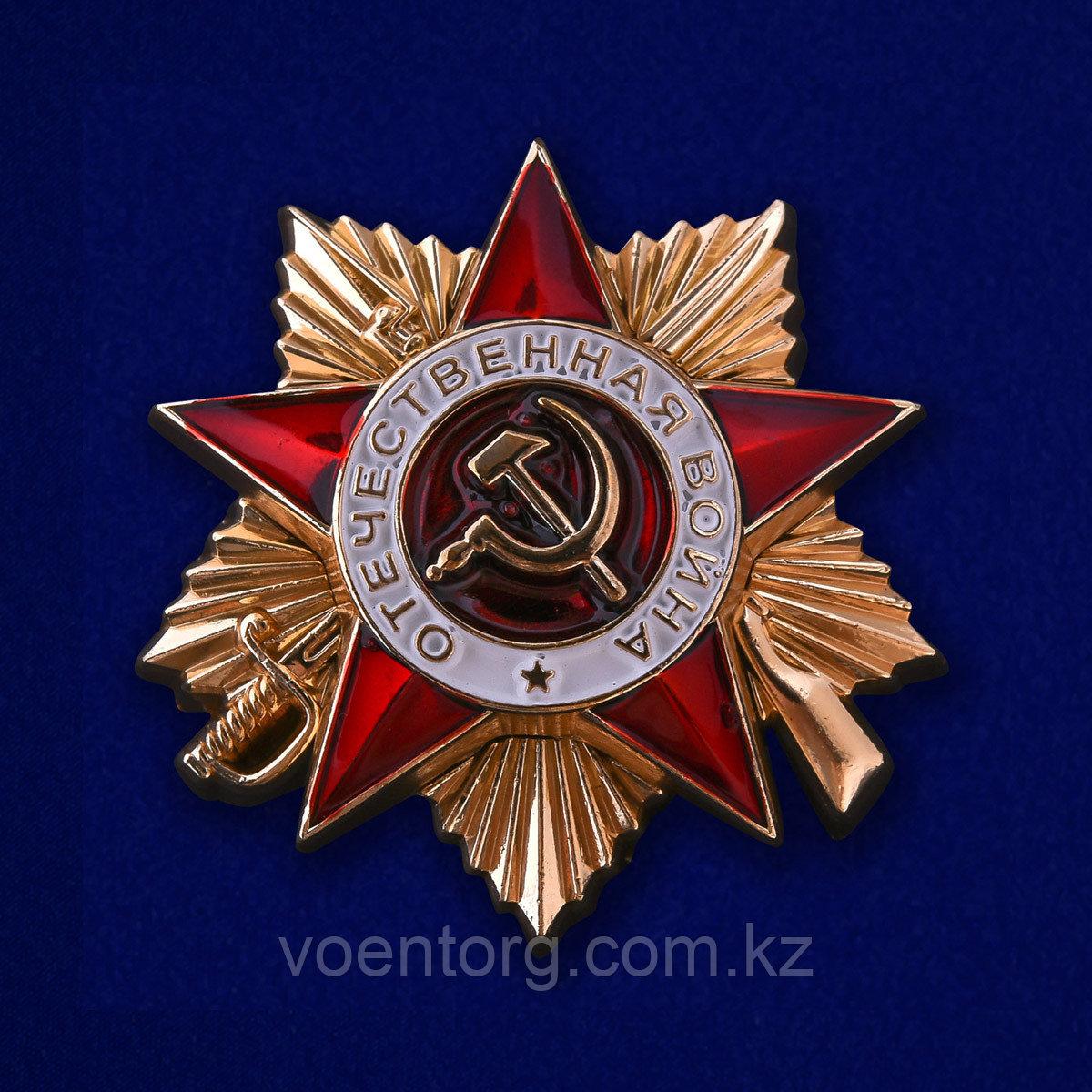 """Фрачный знак """"Орден ВОВ 1 степени""""."""