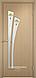 """Межкомнатная дверь Verda Тип С-7  (остекленное """"САТИНАТО"""" Витраж/ Витраж 2), фото 4"""