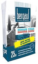 Bergauf клей Keramik Termo 25кг (Печи, камины +180С)
