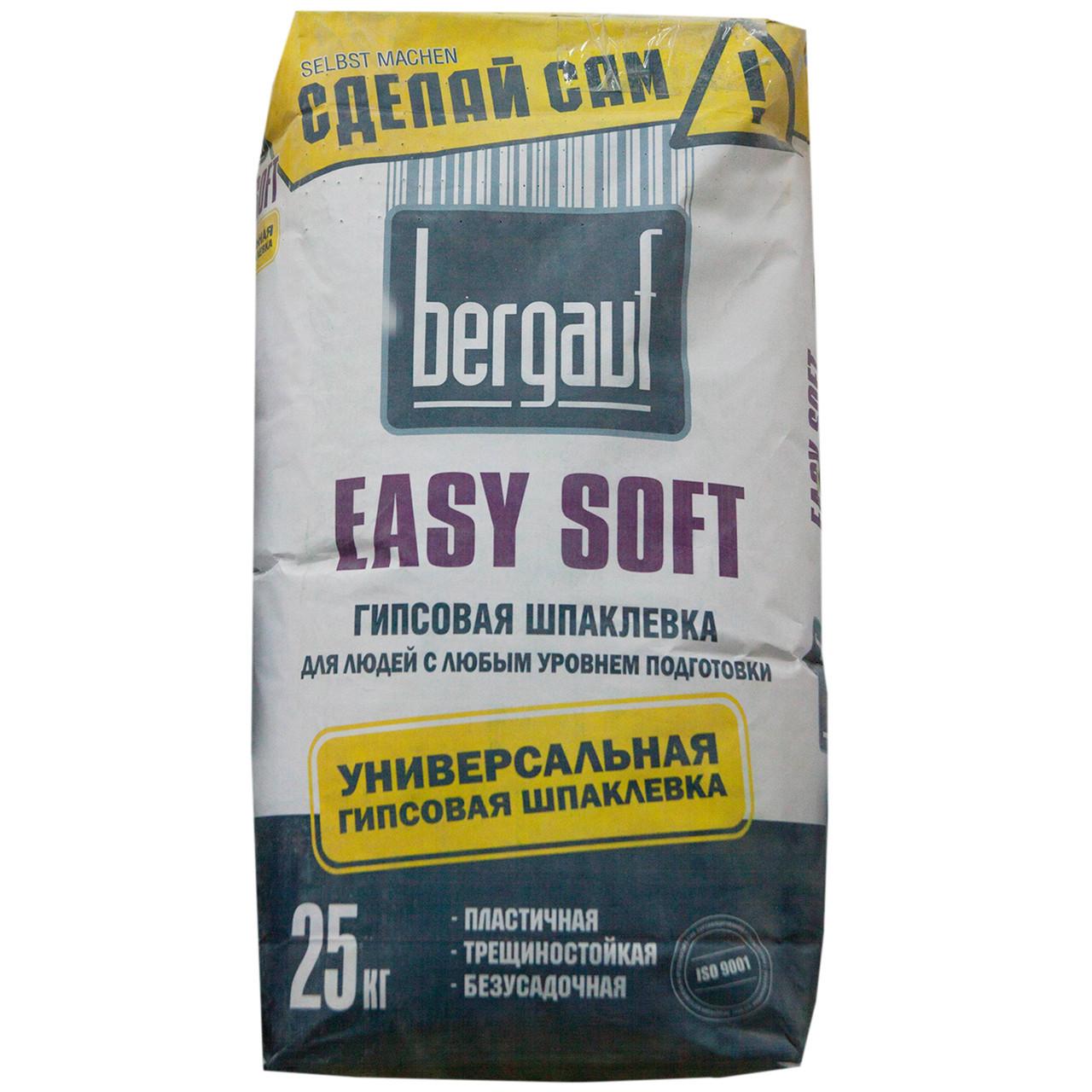 Bergauf шпатлевка Easy Soft  25кг (Глатт)