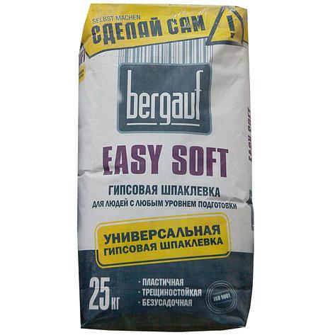 Bergauf шпатлевка Easy Soft  25кг (Глатт), фото 2