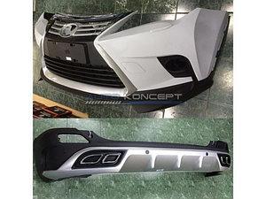 Кузовной комплект (LEXUS STYLE) RAV4 (XA40) 2013 - 2015