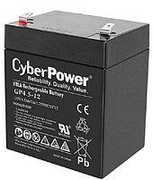Аккумулятор CyberPower 12V4.5Ah (90х70х101 мм, 1.5 кг) GP4.5-12