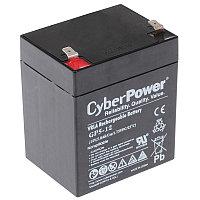 Аккумулятор CyberPower 12V5Ah (90х70х101 мм, 1.7 кг) GP5-12