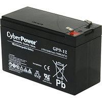 Аккумулятор CyberPower 12V7.2Ah (151х65х101мм, 2.3 кг.) GP7.2-1
