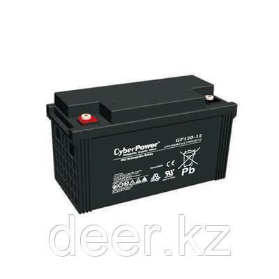 Аккумулятор CyberPower 12V120Ah (410х77х225 мм, 36,6 кг) GP120-12