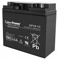 Аккумулятор CyberPower 12V18Ah (181х78х167 мм, 5,3 кг) GP18-12