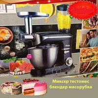 Комбайн Миксер Тестомес DSP