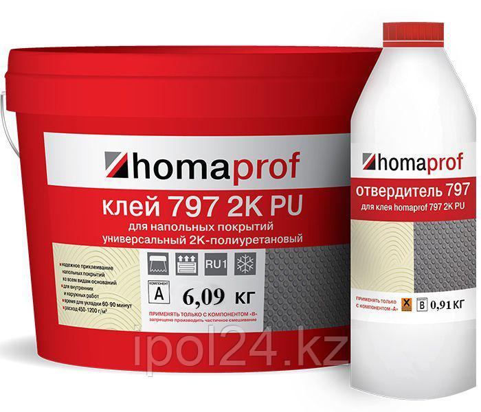 """HOMAKOLL Клей Универсальный 2К для напольных покрытий """"797 HomaProf""""  7 кг"""
