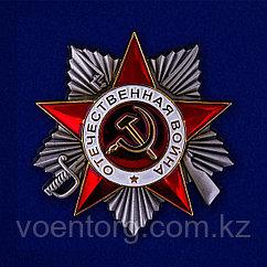 Знак «Орден Отечественной войны 2 степени»