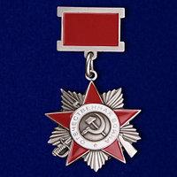 """""""Орден ВОВ 2 степени"""" на колодке"""