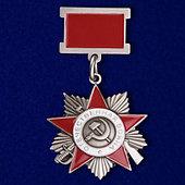 Мини копии медалей и орденов