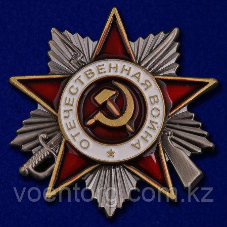 Фрачник ордена Отечественной войны 2 степени
