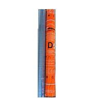 Пароизоляция   Юниспан D 60м2(гидропароиз)