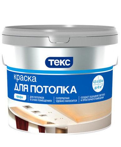 ТЕКС интерьер профи 9л .супербелая, фото 2