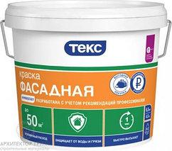 ТЕКС фасадная универсал 13 кг