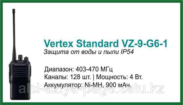 Vertex standart vz-9