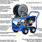 Серия аппаратов Посейдон D12, 12,5 л.с., 160-300 бар, 13-22 л/мин с дизельным двигателем, фото 2