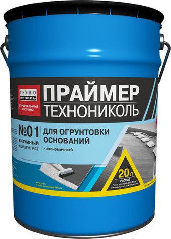 Праймер битумный готовый 20л Технониколь, фото 2