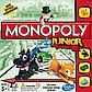 Настольная игра Monopoly Моя первая монополия A6984, фото 2