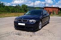 Обвес ATS на BMW 7 E65