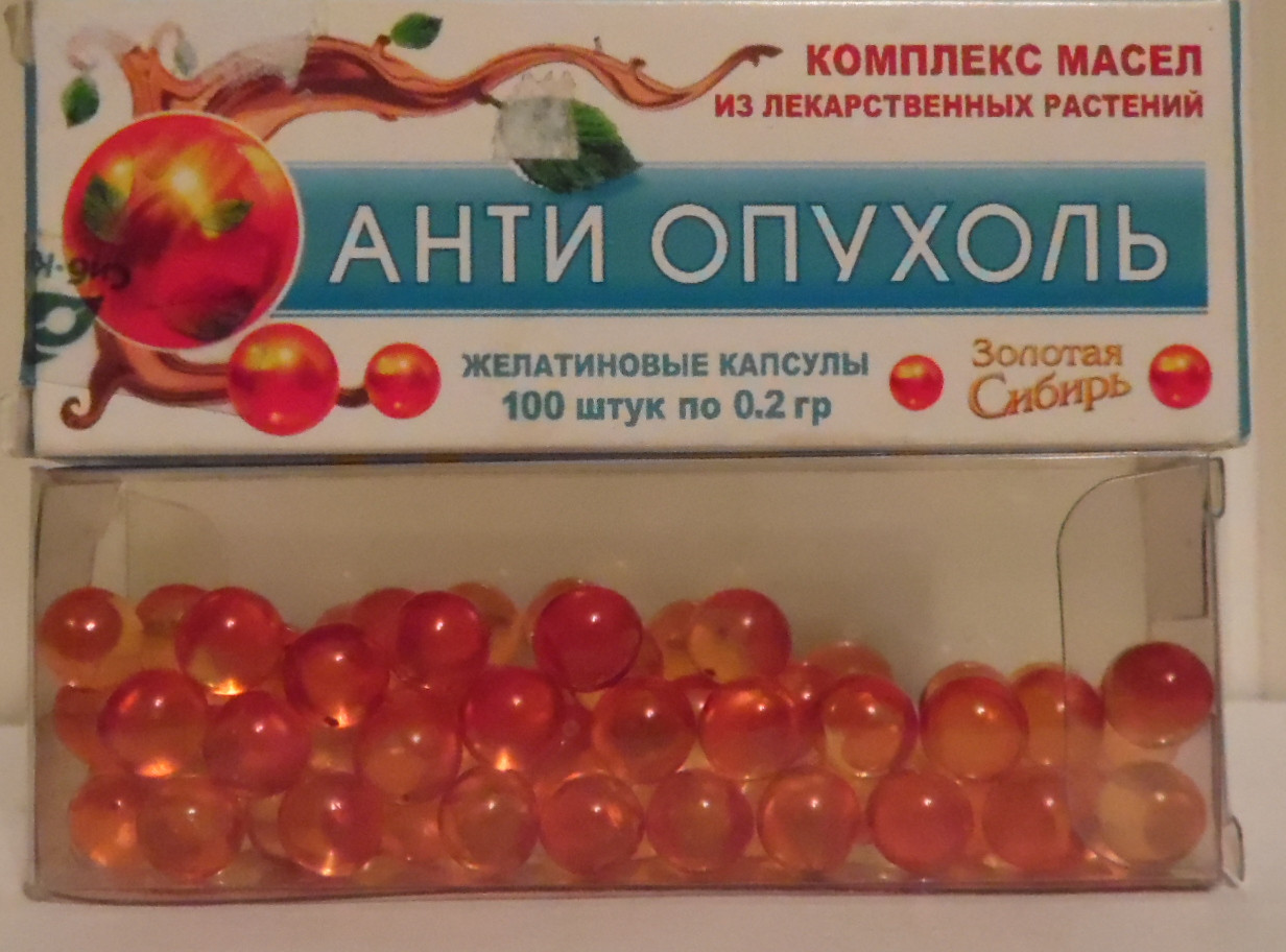 АНТИ ОПУХОЛЬ, 100кап