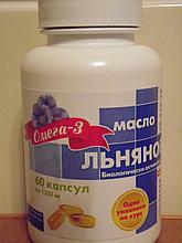 Льняное масло, 60 капсул по 1350 мг- курс 1 упаковка