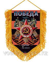 Георгиевский вымпел с орденом Отечественной войны