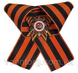 Значок с орденом Отечественной войны на георгиевской ленте