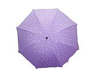 Механический складной зонт A405purple