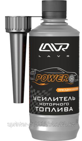 LAVR OCTANE RACING (Усилитель моторного топлива)