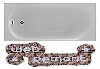 Акриловая ванна «Дарина» 160х70 см. Ванна+ножки.1 Марка. Россия (Акрил ПММА)