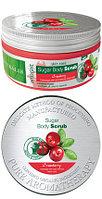 Naturalis Сахарный скраб для тела ''Брусника''