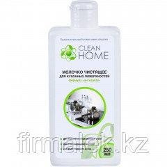 CLEAN HOMЕ Молочко чистящее для кухонных поверхностей формула