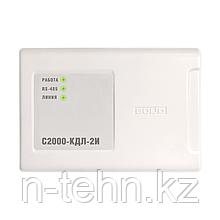 С2000-КДЛ- 2И контроллер двупроводной линии с гальванической развязкой (для адресных сиситем)