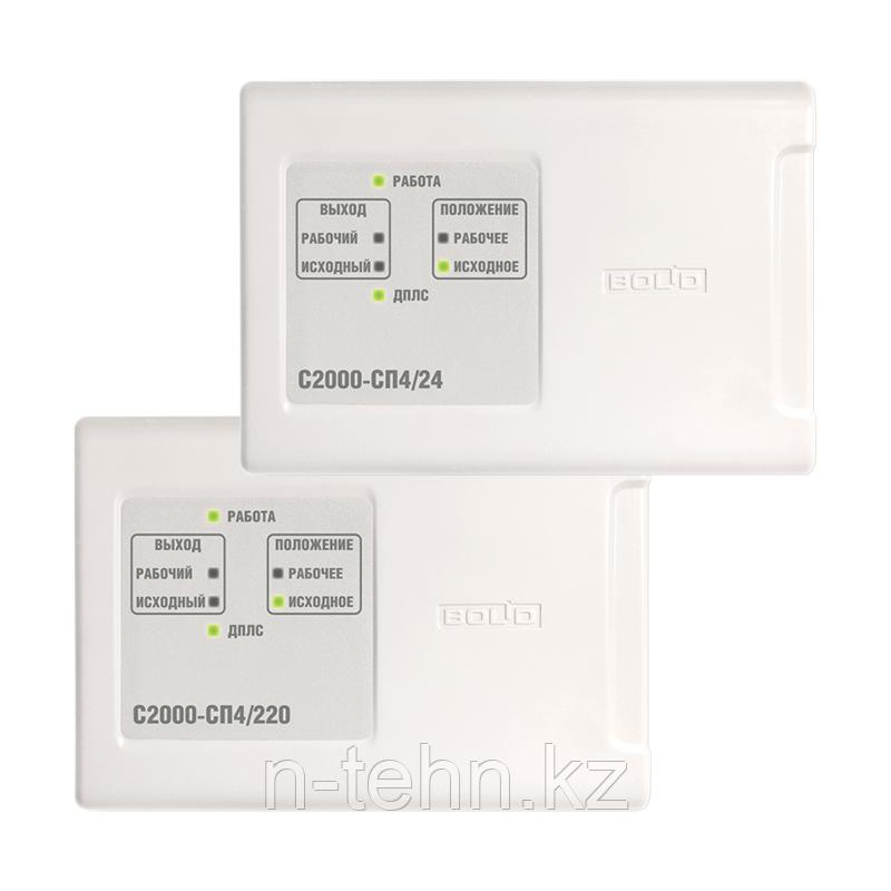 С2000-СП4/220 Адресный блок для управления приводом с рабочим напряжением 220 В