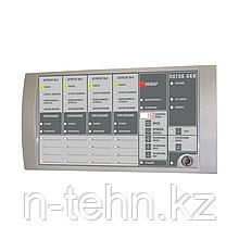 Поток-БКИ - Управление прибором Поток-3Н (вер.1.05) и отображение состояния насосной станции