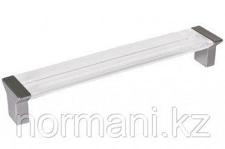 Ручка-скоба 160мм, отделка хром матовый + транспарент прозрачный