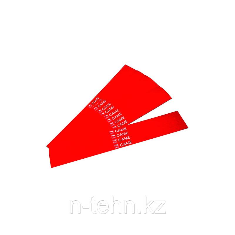 Наклейки светоотражающие (спецсерия) (арт. 001G02809)