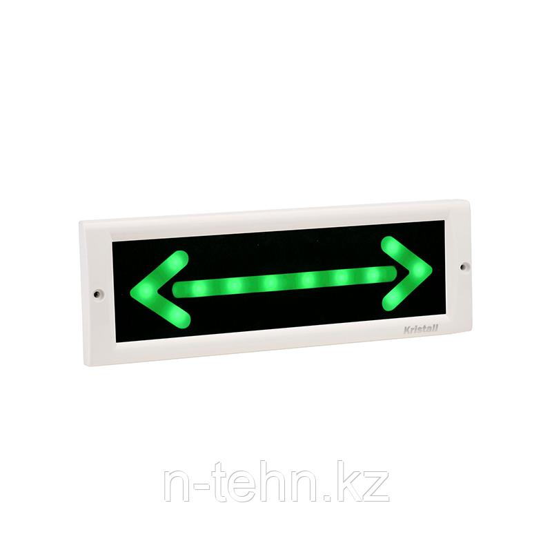 """КРИСТАЛЛ-12-ДИН2 Д """"Стрелка вправо-влево"""" Оповещатель световой (зеленый)"""
